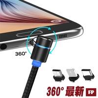 【現貨秒出】三合一蘋果安卓Type-c充電線磁吸轉接頭免拔充電線【台灣出貨】【360度磁吸充電線】【C1-00035】