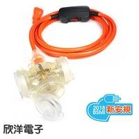 群加 2P帶燈防水蓋3插動力線/延長線 TPSIN3DN3010 PowerSync包爾星克