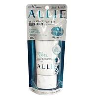 日本佳麗寶 ALLIE 防曬霜 防曬乳高效防曬水凝乳 90g