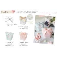 ☆╮Jessice 雜貨小鋪 ╭☆ 造型 (小)水餃包 包裝用品 禮物盒  糖果紙盒  單款式10入