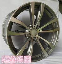 【A-439】  20吋鋁圈 類 BMW X5M 亮灰車面 5孔120 前後配 X5 X6