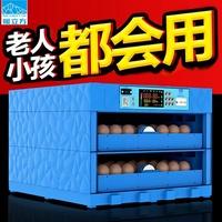 暖立方 孵化器雞蛋孵化機全自動家用型孵蛋器小型智慧小雞孵化箱 ATF格蘭小舖