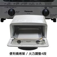 Panasonic國際牌9L電烤箱NT-T40