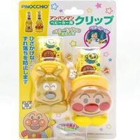 日本 Anpanman 麵包超人 造型嬰兒床/手推車用 棉被夾(4221)