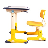 HanU兒童健康可調整全成長書桌椅-黃色 (簡易DIY)