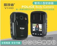 送32G卡  發現者 V1HD 密錄器  警用多功能/陀螺儀/防震/防水/監控/SONY鏡頭/1080P/170度