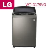 【LG 樂金】17公斤第3代DD直立式變頻洗衣機 不鏽鋼銀 WT-D179VG 含基本安裝