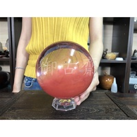 【御古齋】精選K9料 紅兔毛水晶 熔焰 水晶球 有球必應 鴻運當頭 風水球 轉運球 開運風水擺件 附球座0628-1