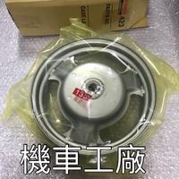 機車工廠 NEW CUXI 115 後面 適用 輪框 輪圈 後輪框 YAMAHA 正廠零件