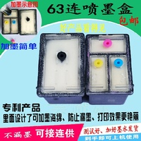 Suitable for HP 63 cartridge HP2130 3630 4520 4650 printer even for ink cartridge