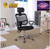 Tiger Dad Rotating Lift Computer Chair Household Mesh Staff Office Chair ergonomic chair chair chair