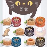 現貨🎉 IPET 鼎食貓罐➰ 來自台灣 晶凍 膠原蛋白 魚油 貓罐頭 貓餐罐 鼎食 白肉 晶凍貓罐 貓副食罐 貓罐