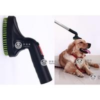 32mm 寵物吸頭 吸毛 毛髮 潔毛 除毛 刷毛 刷頭 狗 貓 清潔 Dirt Devil 伊萊克斯飛利浦 吸塵器 配件