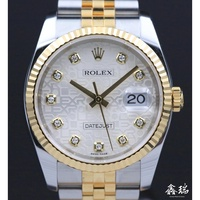 Rolex勞力士Datejust116233G116233不鏽鋼18K黃金白色電腦鑽石面盤
