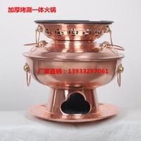 Hot Pot Pure Red Copper Charcoal Roast And Instant Boil 2-in-1 Hot Pot Mandarin Duck Hot Pot Handmade Copper Pot a Picnic Appliances Dual Purpose Pot