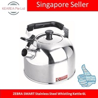 ZEBRA SMART Stainless Steel Whistling Kettle 6L
