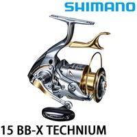 漁拓釣具 SHIMANO15 BBX TECHNIUM 系列 頂級磯釣 手煞車捲線器