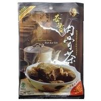 【預購】馬來西亞 奇香肉骨茶 清真食品 素食可