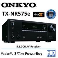 ONKYO 7.2 AV-Receiver model TX-NR575E Black