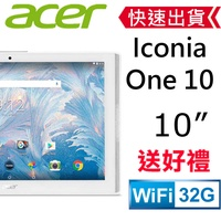 ACER Iconia One 10 B3-A40 10吋四核心平板 (WIFI/32G)