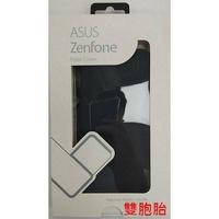 雙胞胎   ASUS  Zenfone  Folio Cover  ZS620KL/ZE620KL  原廠皮套