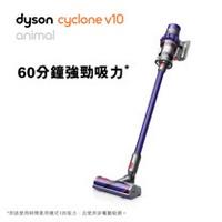 【極限量福利品】Dyson Cyclone V10 Animal SV12 無線手持吸塵器(緞紫)