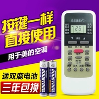 Midea Air Conditioning Remote R 51C R 51D R 51E R 51F R/bg m with Shape Universal Origional Product Quality