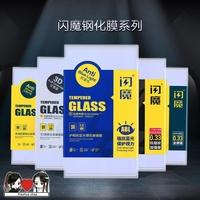 閃魔小米紅米K20pro鋼化膜redmi K20抗藍光防爆防指紋高清手機玻璃貼膜
