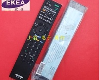 Suitable for Sony Liquid Crystal TV Remote Control RM-GD011 with Keyboard Light Blueray