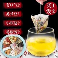 【想你茶坊】紅豆薏米祛濕茶去濕氣茶除濕茶茯苓除濕氣花茶組合養生茶去濕茶女