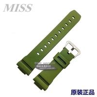 MISS·實拍  CASIO卡西歐手錶帶DW-5600/6900/GW-M5610/G-5600軍綠色亞光錶帶