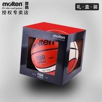 ♛王牌球類♛molten摩騰籃球GF7X室內訓練比賽籃球PU材質7號成人FIBA認證籃球
