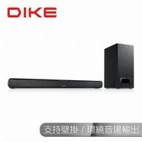 DIKE 藍牙 HDMI 光纖 ARC 微型劇院 DSB300 同TCS9100 小米電視音響 未拆 dsb200