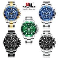 TEVISE特威斯 機械三眼款水鬼手錶(T823)