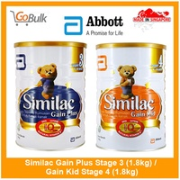 *Singapore Made For Malaysia* Similac (1.8kg ) Stage 3 / Stage 4