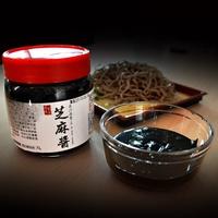 白芝麻醬(600g/罐)