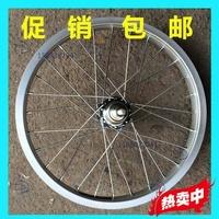 □促销价■包郵品16/20/24/26/28寸普通自行車鋁合金車圈單車鋼圈輪圈輪