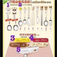 7-11立體公仔拉拉熊餐具組