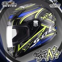贈好禮 SOL安全帽 AF-1 A++ 黑藍 碳纖維 複合材質 超輕量 全罩帽 雙D扣 AF1 耀瑪騎士機車部品
