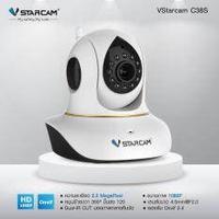 VSTARCAM C38S 1080P IP Camera กล้องวงจรปิดไร้สาย - ของแท้ ประกัน 1 ปี