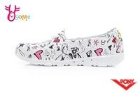 PONY TROPIC 水鞋 洞洞鞋 中童 童趣塗鴉 親子鞋 懶人鞋 L9422#白色◆OSOME奧森鞋業