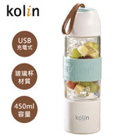 Kolin歌林USB充電式隨鮮玻璃杯果汁機 JE-LNP11