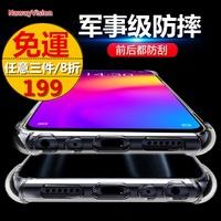 華為 Huawei Y6 Y7 Prime 2018 Y9 Y6 Pro 2019 空壓殼 透明防摔殼 氣囊手機軟殼 套