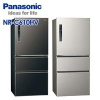 Panasonic 國際牌 610公升無邊框鋼板變頻三門冰箱 NR-C610HV