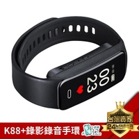 K88plus 微型攝影機錄影音手環 1080P 密錄器 迷你攝影機 大廣角攝影 錄影 錄音 攝影手錶 監視器 攝像頭
