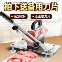 牛羊肉切片機手動 切肉機 家用切肥牛刨肉片機2把刀片 刀片加長HM 時尚潮流