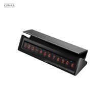 CPMAX 隱藏式停車卡 數字磁鐵 安裝方便 抽屜式停車卡 電話號碼牌 臨時停車號碼牌 多功能停車牌【H47】