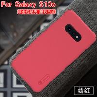 三星S10手机壳galaxy s10+手机套s10e保护壳硬壳防滑 5.8英寸 S10e【磨砂护盾】白色 5.8英寸 S10e【磨砂护盾】红色