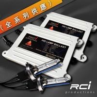 RC HID LED專賣店 一年保固 H1 H3 H4 H7 H8 H9 H11 9005 9006 HB4 9012