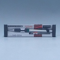內田洋行 UCHIDA Drawing Sharp S型 0.5mm 旋轉自動鉛筆 (848-0014)